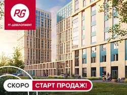 ЖК «Фонвизинский» Город-парк внутри мегаполиса